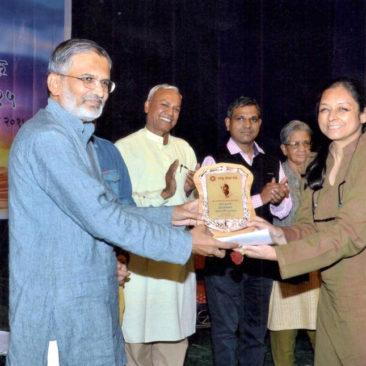 State Level Award